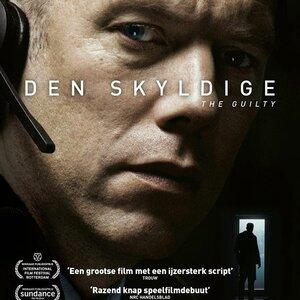 Cinema Texel B.V. image 3