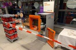 Inbraak in supermarkt, geldautomaat opengebroken