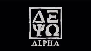 Met de Schager Kermis naar Alpha